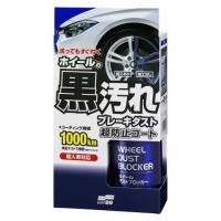 Защиное покрытие для автомобильных дисков Soft99 Wheel Dust Blocker, 400 мл купить