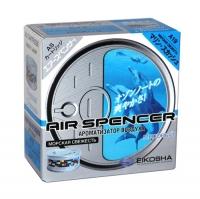 Меловый ароматизатор Eikosha Air Spencer | Marine Squash - Морская свежесть A-19