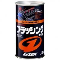 Промывочное моторное масло GZox Flushing Oil 11107, 350мл купить