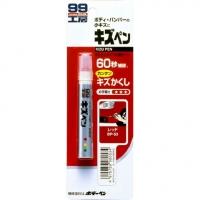 Карандаш для заделки царапин KIZU PEN 08053, цвет - красный купить