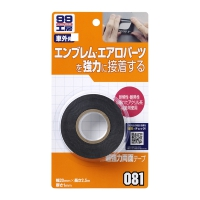 Двухсторонний скотч Double Faced Adhesive Tape Soft99 09081 размер 20ммх2,5м купить