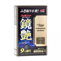 Защитная полироль с усиленным блеском Fusso Coat Mirror Shine Dark Color Soft99 00352, 250 мл купить