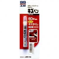 Карандаш для заделки царапин KIZU PEN 08054, цвет - темно-красный купить