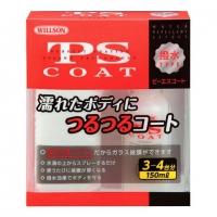 Стеклянная защита с водоотталкивающим эффектом Willson PS Coat WS-01265, 150 мл купить
