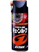 Тефлоновая смазка Soft99 Teflon Chain Lubricant для цепей, 420 мл