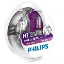 Галогенные лампы Philips VisionPlus H7 3250K 12V 55W - 2шт.
