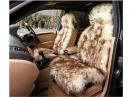 Накидка из натуральной овчины на переднее сиденье iSky iSS-04WRP