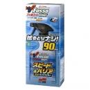 Полироль-покрытие Fusso Coat S&B Hand Spray L 3 мес. (спрэй) 400 мл