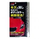 Полироль цветовосстанавливающая Color Evolution Red Soft99, 100 мл