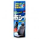 Очиститель обивки сидений антибактериальный Fabric Seat Cleaner, 420 мл