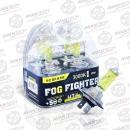 Галогенные автолампы Avantech H7 Fog Fighter 3000K 12V 55W (85W) - 2 шт.