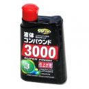 Полироль жидкая с абразивом Soft99 Liquid Compound 3000, 300 мл