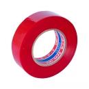 Изоляционная лента Denka VINI-TAPE, цвет - красный, длина - 20 метров