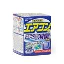 Дымовая шашка Carmate Air Conditionar Deodorant Steam D22RU - Без запаха 40ML