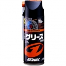 Смазка - спрей многоцелевая GZox Multi Grease Spray, 420 мл