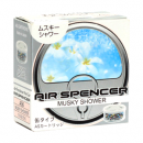 Меловый ароматизатор Eikosha Air Spencer | Musky Shower - Мускусный дождь A-56