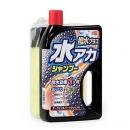 Защитный автошампунь Soft99 Super Cleaning Shampoo + Wax D&SM, 750ml