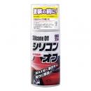 Обезжириватель Soft99 Silicone Off 300 аэрозоль, 300 мл