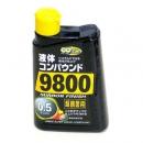 Полироль жидкая с абразивом Soft99 Liquid Compound 9800, 300 мл