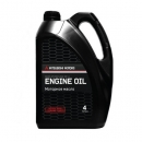Моторное масло Мitsubishi Engine Oil 0W30 Synthetic, 4 литра