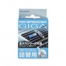 Картридж Eikosha Giga Refill - Dry Squash V-99