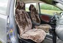 Меховая накидка из натуральной овчины SheepSkin 008, цвет леопард