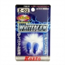Габаритные лампы белого свечения Koito WhiteBeam P8813Z