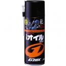 Смазка проникающая GZox Multi Oil Spray 420мл