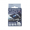 Картридж Eikosha Giga Refill - Blue Musk V-98