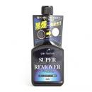 Очиститель камеры сгорания AUG Super Remover для дизельных двигателей