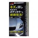 Полироль цветовосстанавливающая Color Evolution Silver Soft99, 100 мл