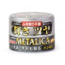 Полироль для кузова с воском Карнауба Soft99 Metalica Soft Paste, 200 г