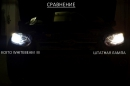 Сравнение ламп Koito WhiteBeam III и штатных ламп