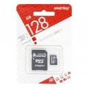 Карта памяти SmartBuy MicroSDHC 128Gb