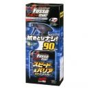 Полироль-покрытие Fusso Coat S&B Hand Spray D 3мес. (спрэй) 400 мл