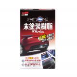 Покрытие для неокрашенного пластика Soft99 Black Parts One, 40+8 мл